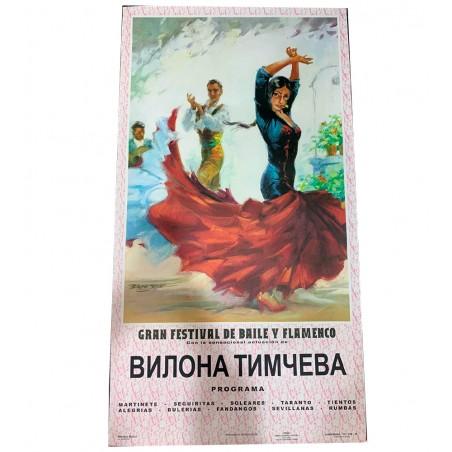 Flamenco customizable poster